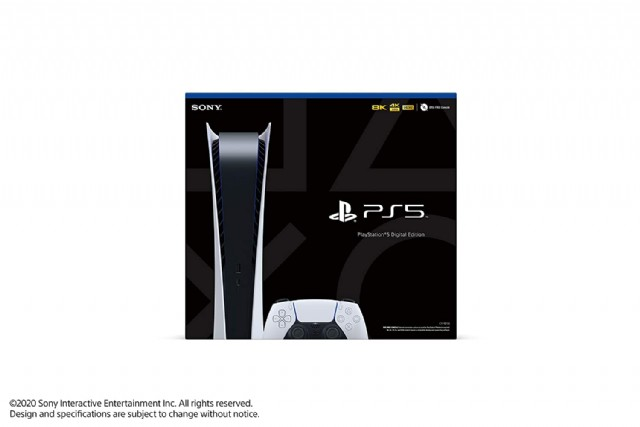 Buy Playstation 5 Digital Edition