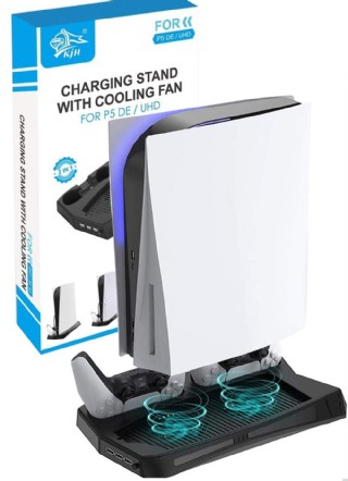 Vertical Stand Cooling Fan For Sony Ps5 Console Ultra Hd